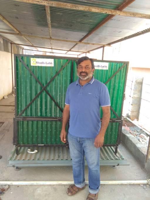 Ramanan Image